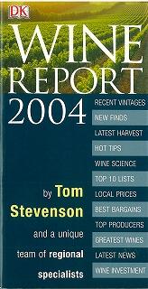 都農ワインの地域開発(1):その知らせは突然やって来た_f0009844_16441640.jpg