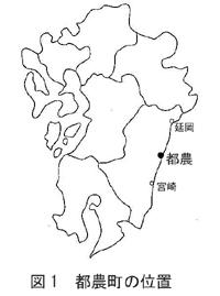 都農ワインの地域開発(2):都農ワインプロローグ_f0009844_16544744.jpg