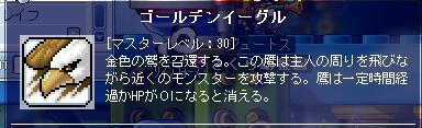 f0032647_21101916.jpg