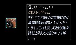 b0050155_1721231.jpg