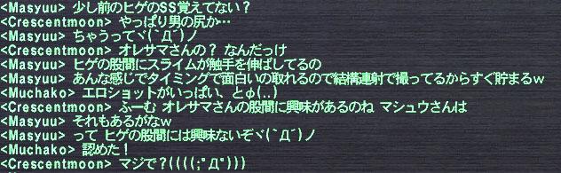 e0030761_19222621.jpg