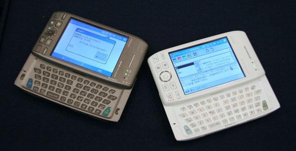 W-ZERO3の新型にウーム。_c0004568_22262361.jpg