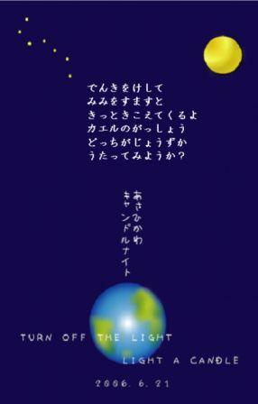 f0036874_13541540.jpg