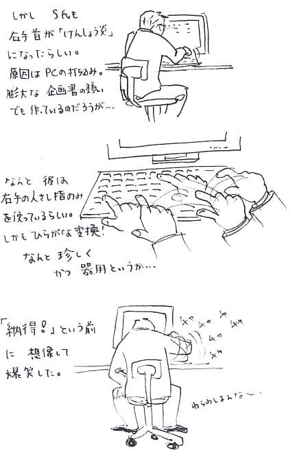 f0072976_0205753.jpg