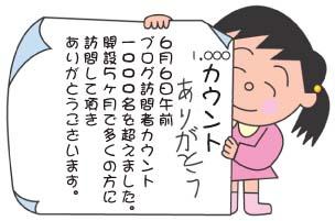 f0032780_1227350.jpg