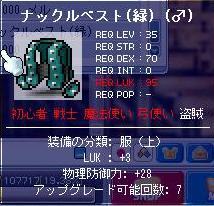 f0048580_18533716.jpg