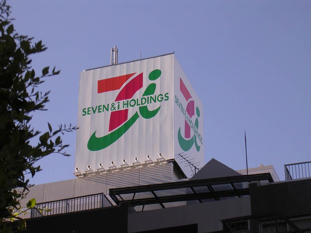 SEVEN&i HOLDINGS様_b0105987_10191715.jpg