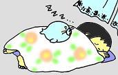 2006年6月6日(火) 晴れ・23℃_a0024488_1035881.jpg