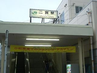f0011490_105141.jpg