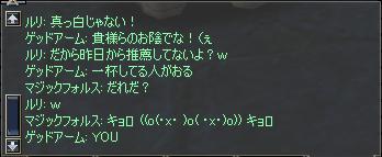 b0056117_6113256.jpg