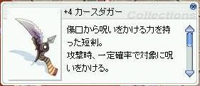 b0004825_21562652.jpg