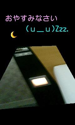 d0044736_21132259.jpg