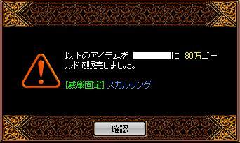 b0098940_0441389.jpg