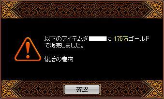 b0098940_0452682.jpg