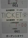 b0064943_733320.jpg