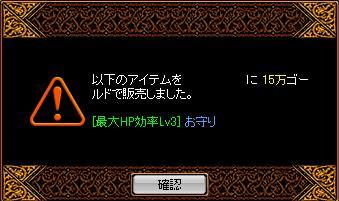 b0098944_3201467.jpg