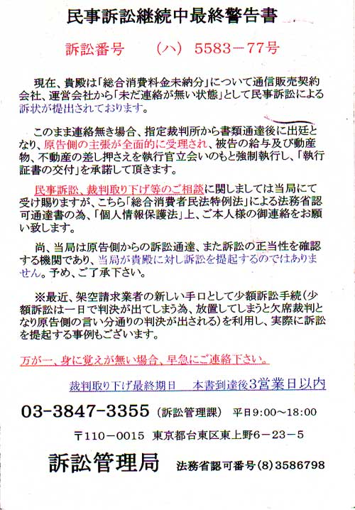 c0063348_636673.jpg