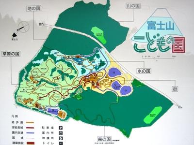 富士山こどもの国_c0060651_017468.jpg