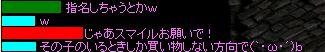 a0061353_15241145.jpg