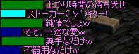a0061353_1525208.jpg