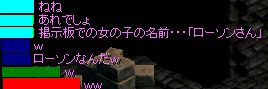 a0061353_15355533.jpg