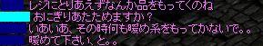 a0061353_15404423.jpg