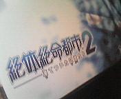 b0080053_082417.jpg