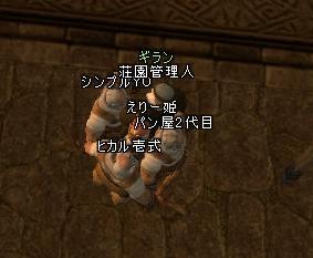 d0011454_21243029.jpg