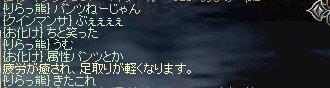 b0107468_15501.jpg