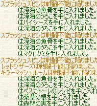 f0070573_14571991.jpg