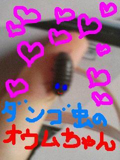 f0061474_17372795.jpg