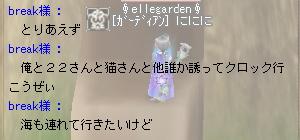 f0074976_1128272.jpg