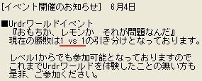 f0014680_1123739.jpg