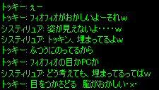 c0056384_14121486.jpg