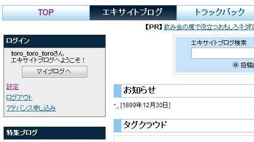 f0021803_1058108.jpg