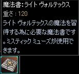 c0021908_0441763.jpg