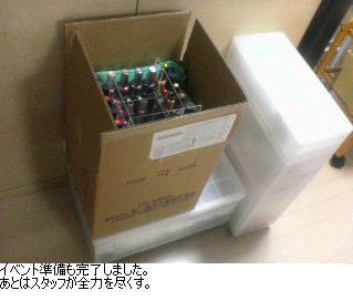 b0059410_7503940.jpg
