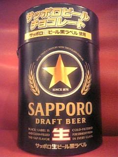 ビール&チョコ&カレー_c0033210_852345.jpg