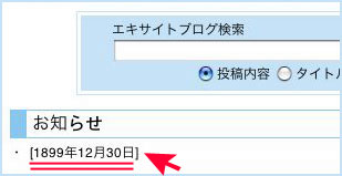 c0044210_2127649.jpg
