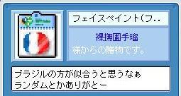 d0021620_847082.jpg