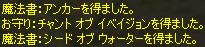 b0015223_15471528.jpg