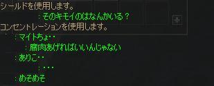 f0034124_933320.jpg