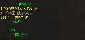f0034124_9489.jpg