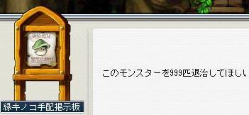 c0055827_7215127.jpg