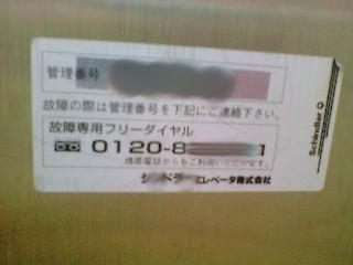 f0084632_21454644.jpg
