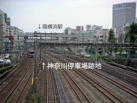 かながわ閑話3 ひっそりと記念日 ―神奈川停車場開業記念日 ...