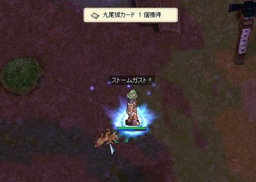 b0092159_15365250.jpg