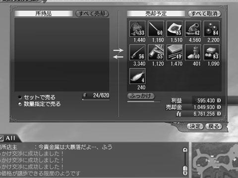 f0076665_22113332.jpg