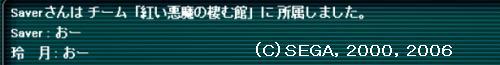 b0085867_23135825.jpg