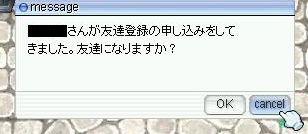 d0041286_1484525.jpg